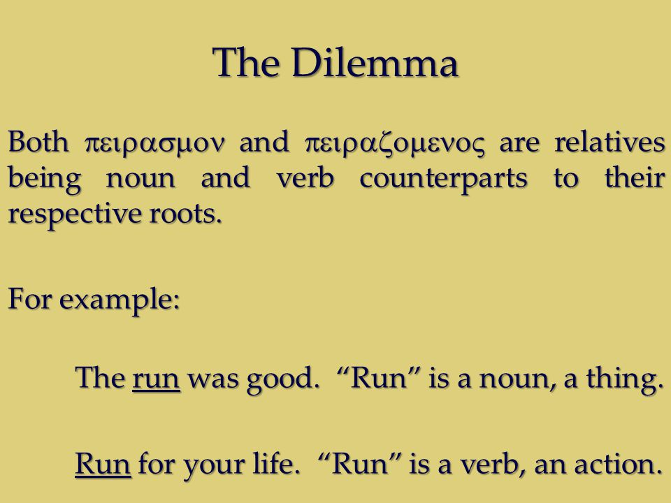 The Dilemma Both  and  are relatives being noun and verb counterparts to their respective roots.