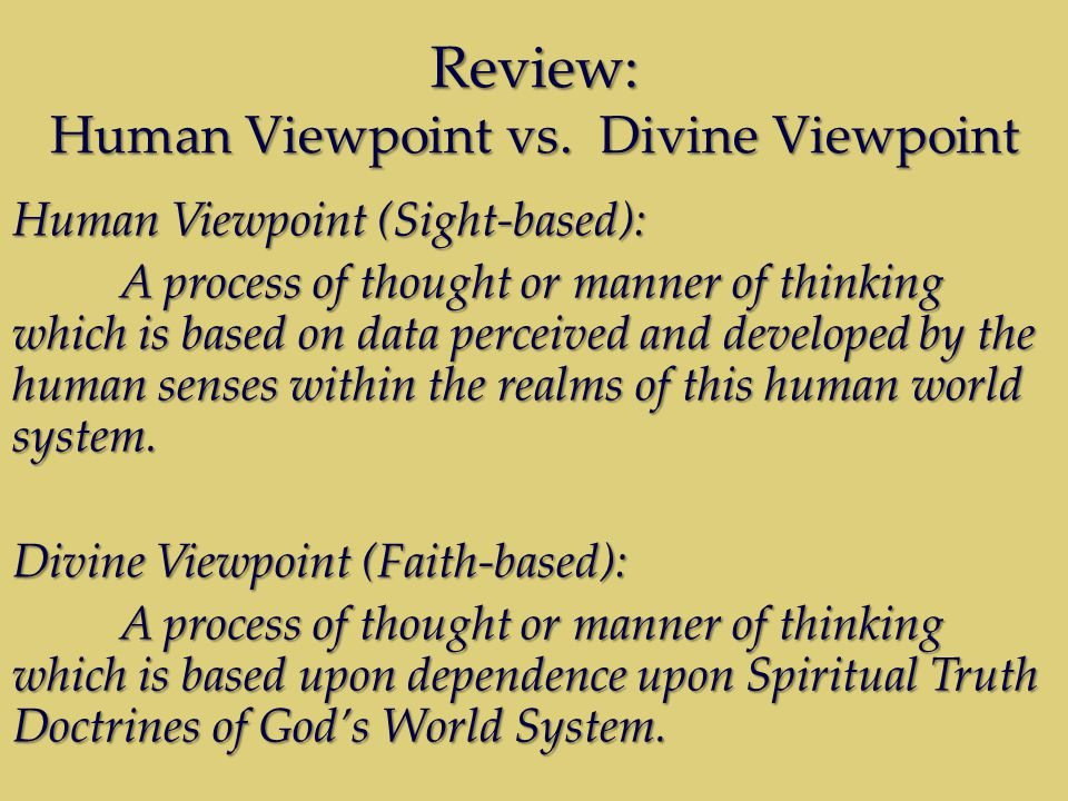 Review: Human Viewpoint vs.