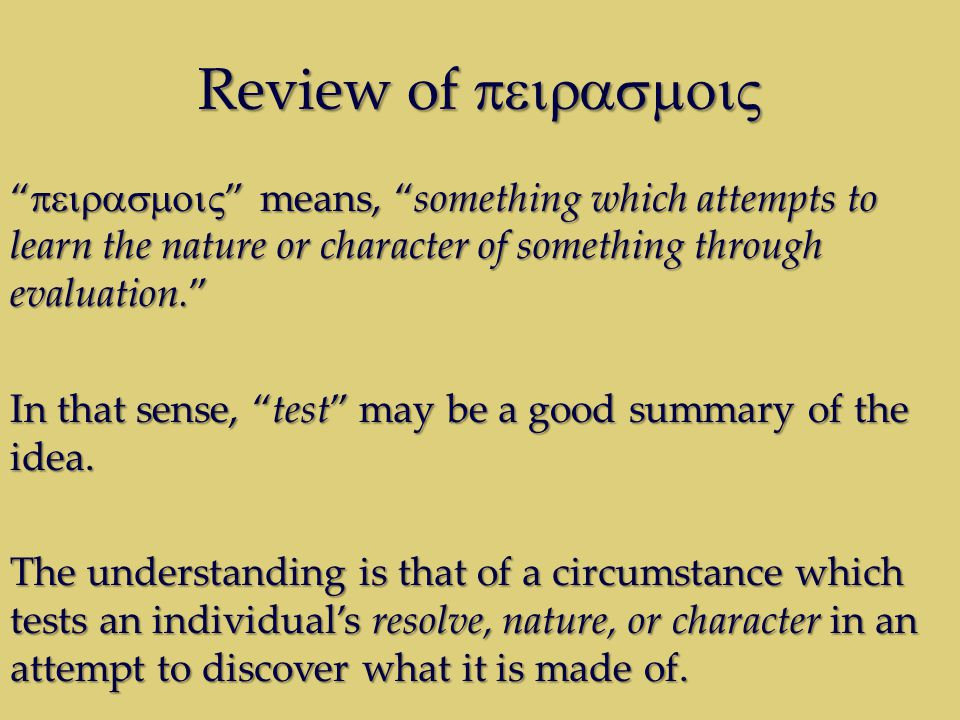 Review of   means, something which attempts to learn the nature or character of something through evaluation. In that sense, test may be a good summary of the idea.