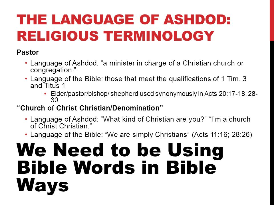 THE LANGUAGE OF ASHDOD: RELIGIOUS TERMINOLOGY Pastor Language of Ashdod: a minister in charge of a Christian church or congregation. Language of the Bible: those that meet the qualifications of 1 Tim.