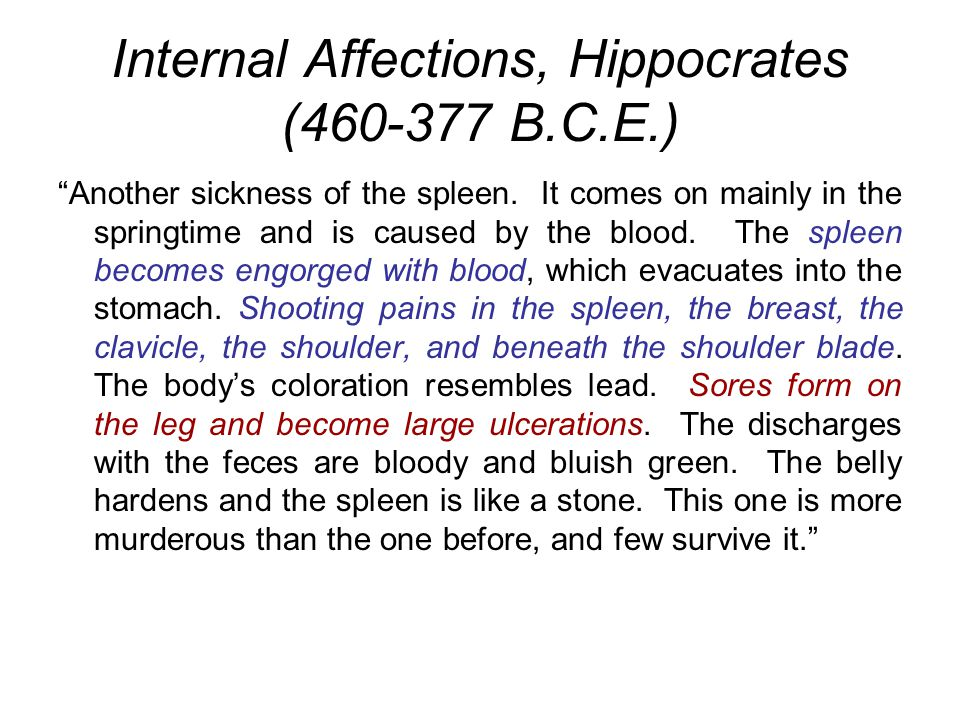 Internal Affections, Hippocrates (460-377 B.C.E.) Another sickness of the spleen.