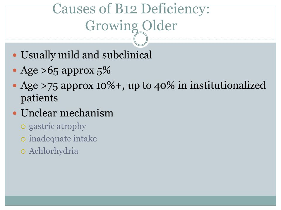 Whom should you test for B12 or Folate deficiency.