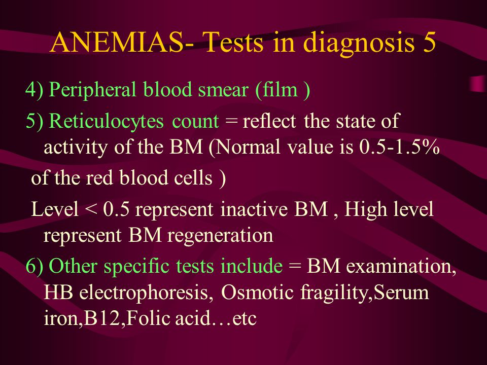 MEGALOBLASTIC ANEMIA Vitamin B 12 deficiency Etiology - Dietary deficiency is rare (Vegetarians) - Failure to absorb vit B 12 Pernicious anemia ( absence gastric intrinsic factor) Imerslund disease(defect absorption of vit B 12 )