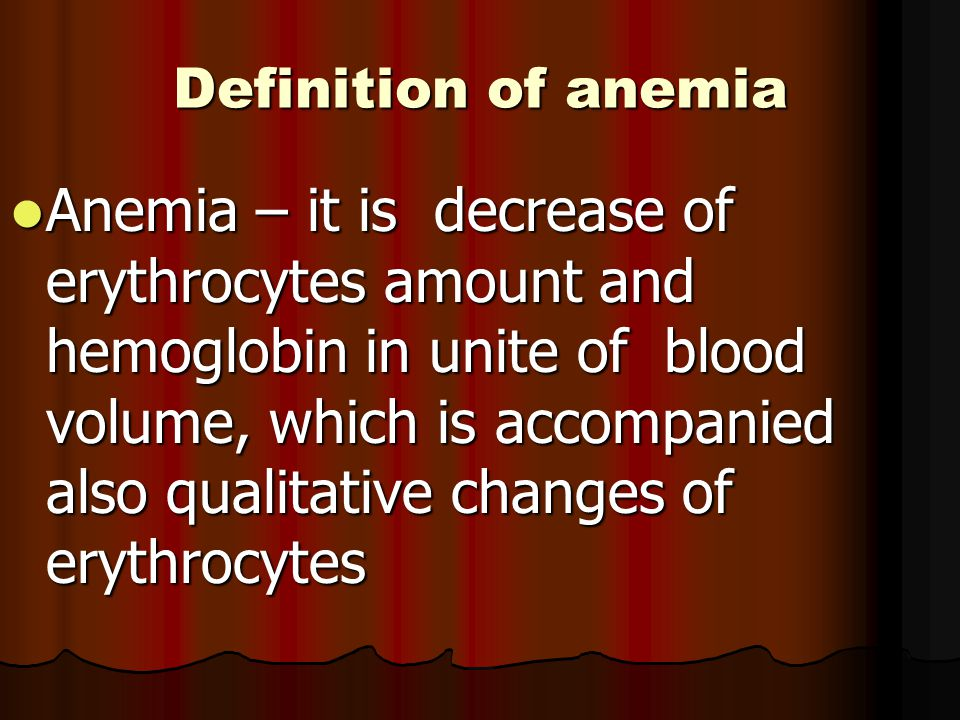 Definition of аnemia Anemia – it is decrease of erythrocytes amount and hemoglobin in unite of blood volume, which is accompanied also qualitative changes of erythrocytes Anemia – it is decrease of erythrocytes amount and hemoglobin in unite of blood volume, which is accompanied also qualitative changes of erythrocytes