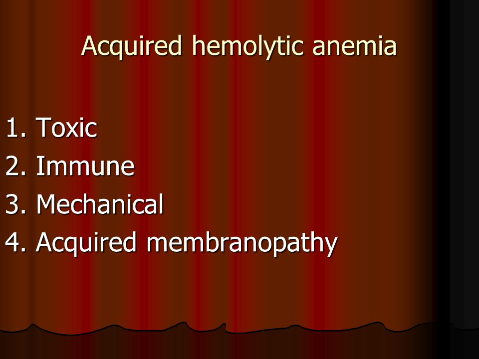 Acquired hemolytic аnemia 1. Toxic 2. Immune 3. Мechanical 4. Acquired membranopathy