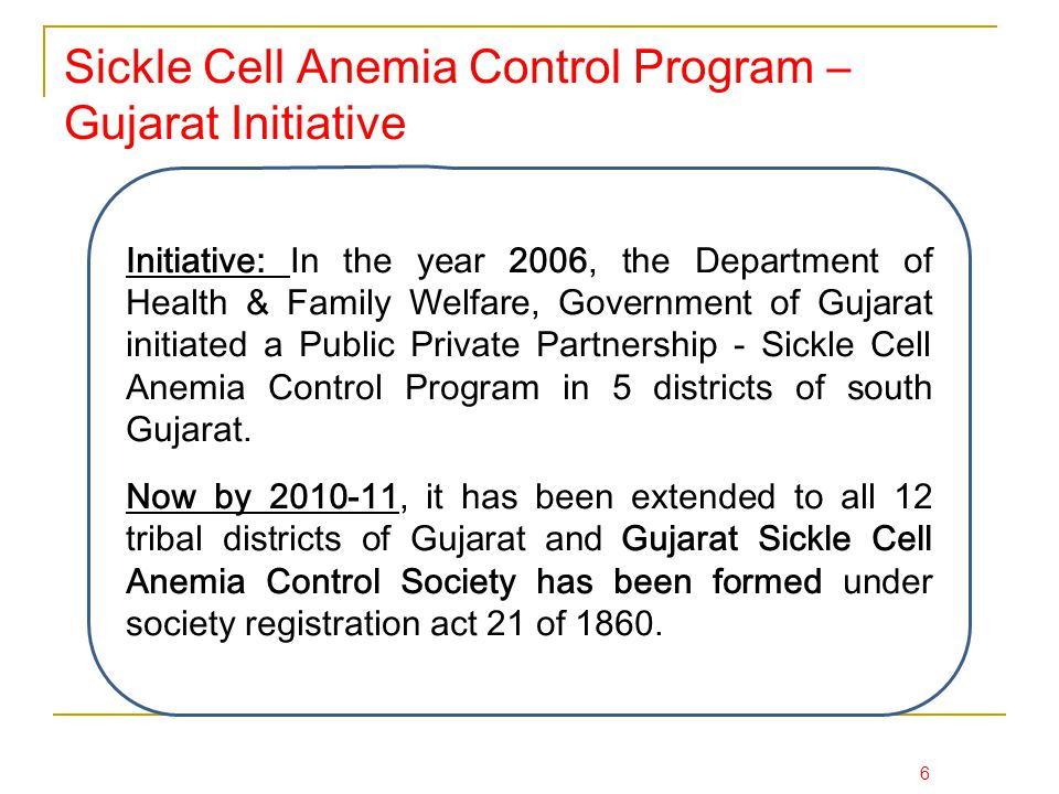 Initiative: In the year 2006, the Department of Health & Family Welfare, Government of Gujarat initiated a Public Private Partnership - Sickle Cell An