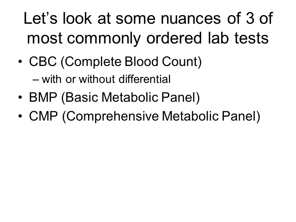 Final Comments… No laboratory test should ever be ordered unless it is medically necessary
