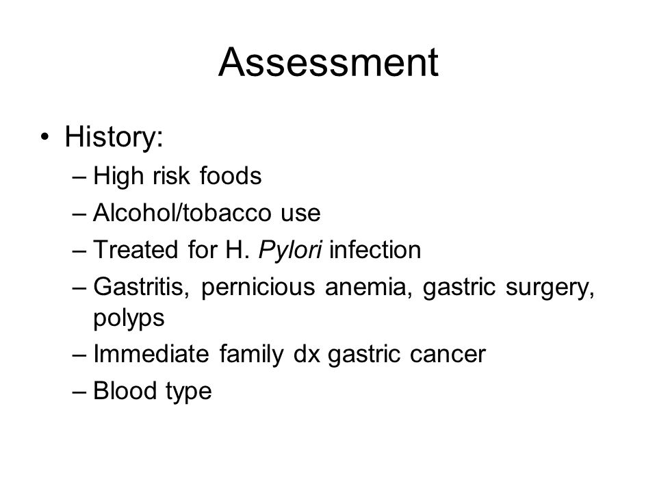 Assessment History: –High risk foods –Alcohol/tobacco use –Treated for H.