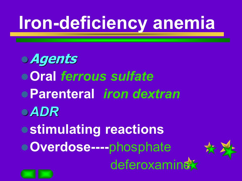 Iron-deficiency anemia Backgroud Backgroud Hb Iron: Hb red meat supply: red meat absorption & storage: Fe Vit.C HCl Fe ++ Fe +++ t&s Fe ++ Fe Vit.C HC
