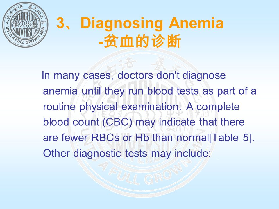 3 、 Diagnosing Anemia - 贫血的诊断 In many cases, doctors don't diagnose anemia until they run blood tests as part of a routine physical examination. A com