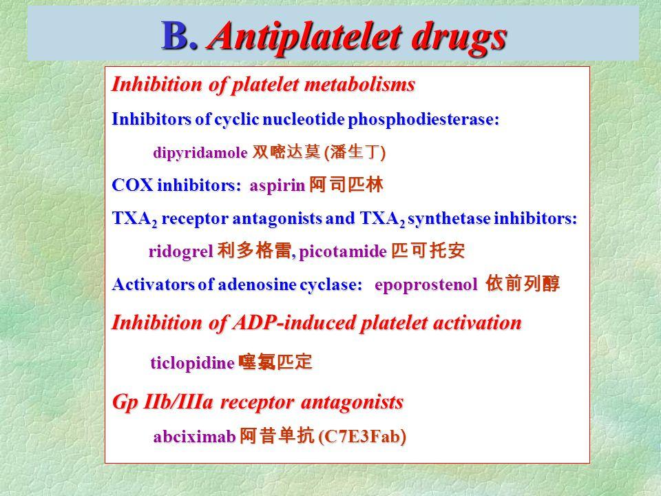 B. Antiplatelet drugs Inhibition of platelet metabolisms Inhibitors of cyclic nucleotide phosphodiesterase: dipyridamole 双嘧达莫 ( 潘生丁 ) dipyridamole 双嘧达