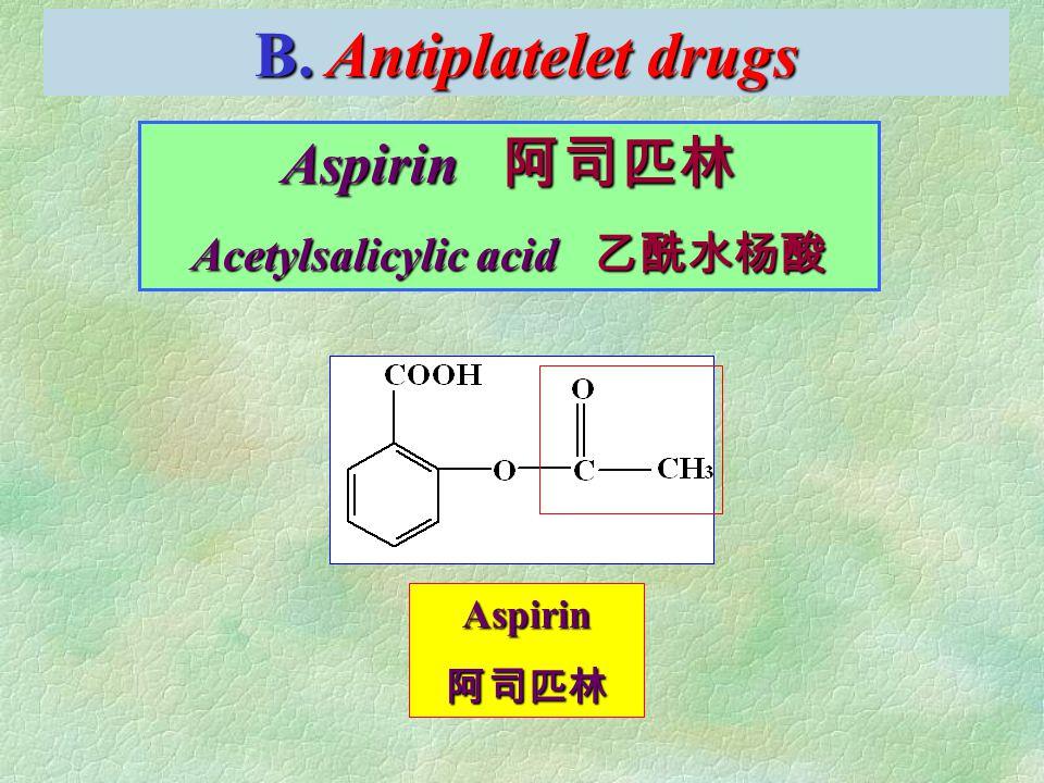 B. Antiplatelet drugs Aspirin 阿司匹林 Acetylsalicylic acid 乙酰水杨酸 Aspirin阿司匹林