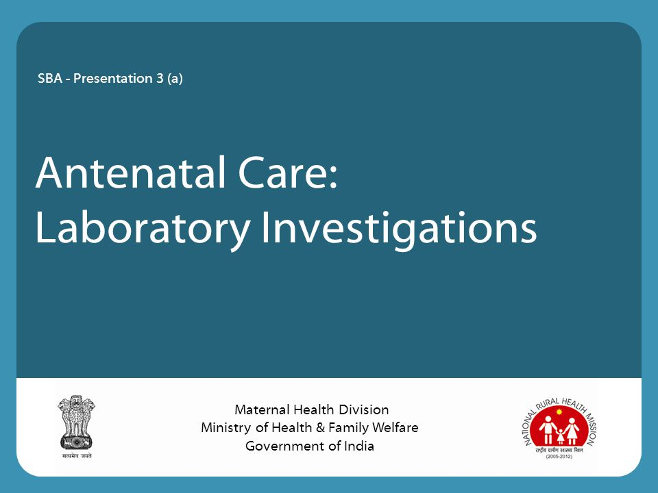 Antenatal Care: Laboratory Investigations SBA - Presentation 3 (a) Maternal Health Division Ministry of Health & Family Welfare Government of India