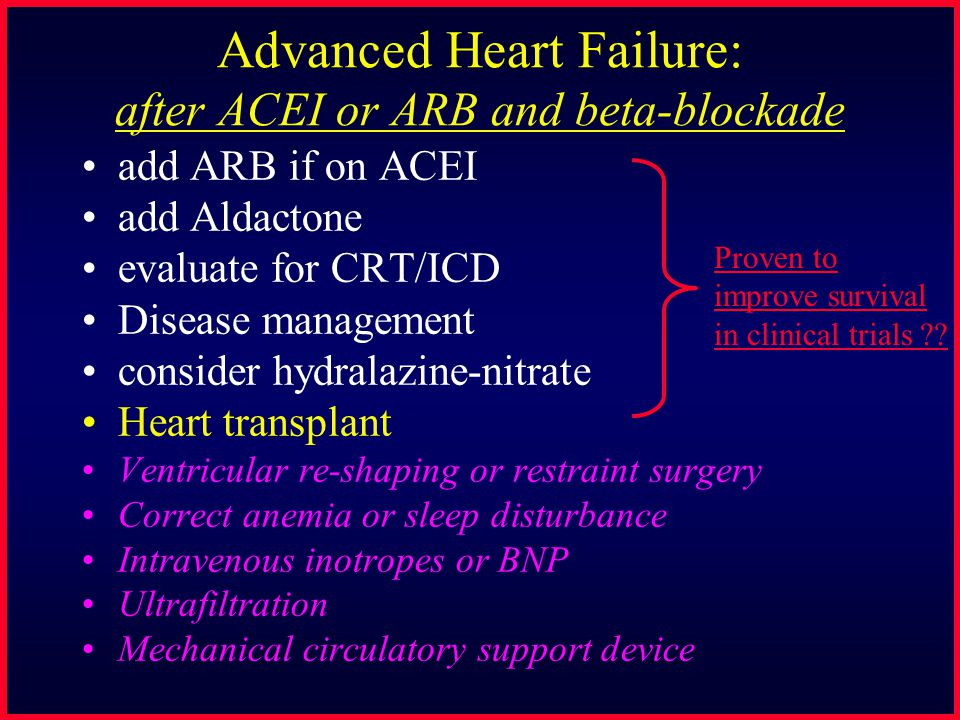 Big Gap in Stroke Risk Heart failure 1.8% first year after dx 5.0% at five years 0.8% per year in chronic HF ( Witt RJ et al J Cardiac Failure 2007;13:489) LVAD 19% to 5.2% year Post REMATCH ( Lietz K et al Circulation 2007;116; 497) 6 fold increase in risk of stroke