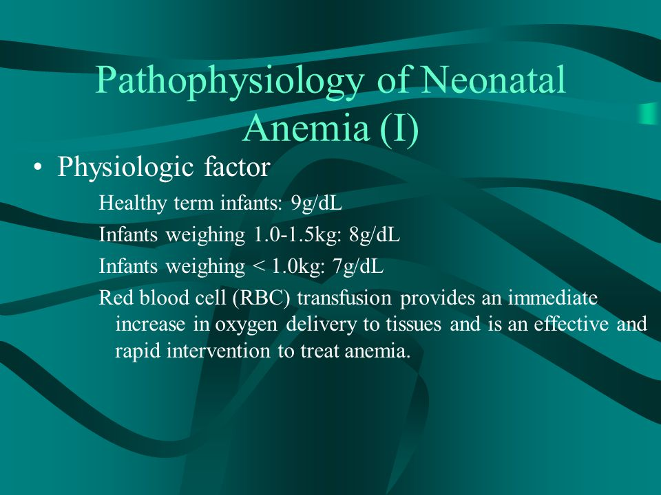 Recombinant EPO to Treat Neonatal Anemia The role of EPO therapy to treat this condition is undefined It seems reasonable to treat stable infants weighing 0.8-1.3kg with EPO