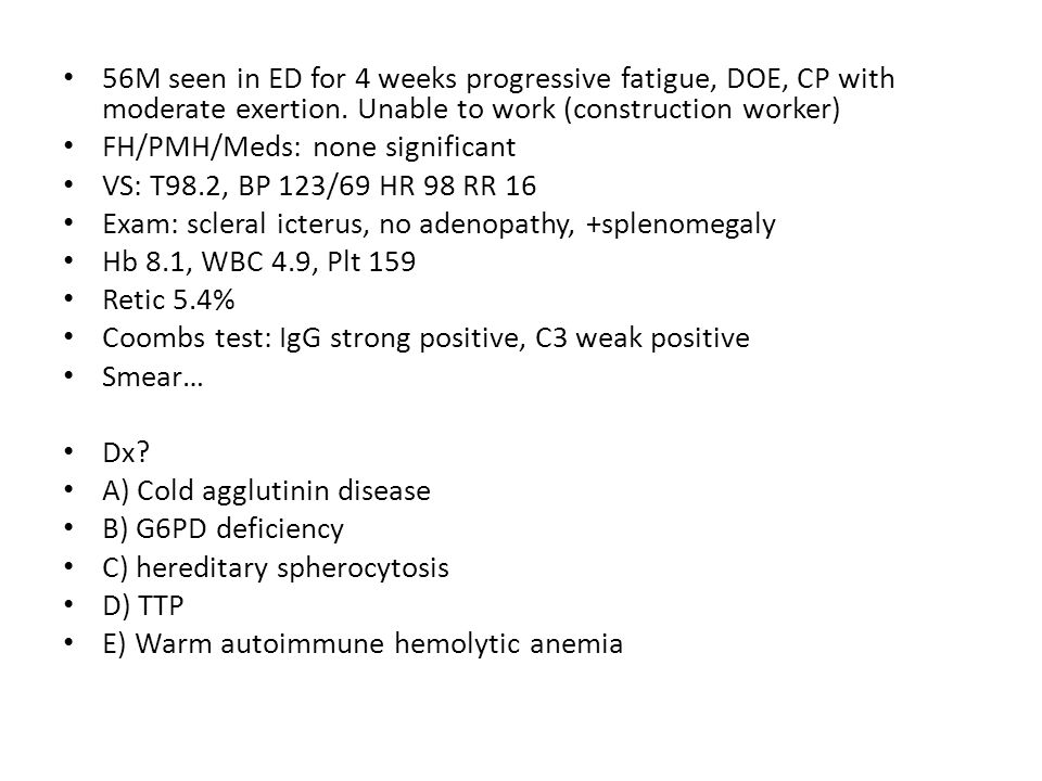56M seen in ED for 4 weeks progressive fatigue, DOE, CP with moderate exertion. Unable to work (construction worker) FH/PMH/Meds: none significant VS: