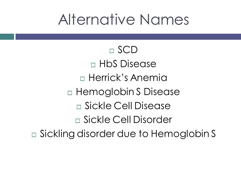 Who is Most Likely to Get Sickle Cell Anemia.