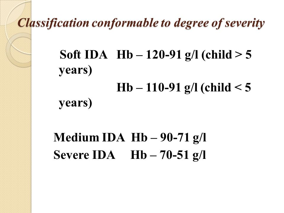 The risk factors of IDA appearance: The insufficient level of iron in organism (disorder of blood feto-placental circulation, syndrome of fetal transfusion in the case of multiple pregnancy, intrauterine melena, prematurity, long-term severe anemia in pregnant woman, tardy or precocious ligature of umbilical cord, intranatal hemorrhage as a result of traumatism due to obstetrical intervention or some developmental anomaly of placenta or umbilical vessels.