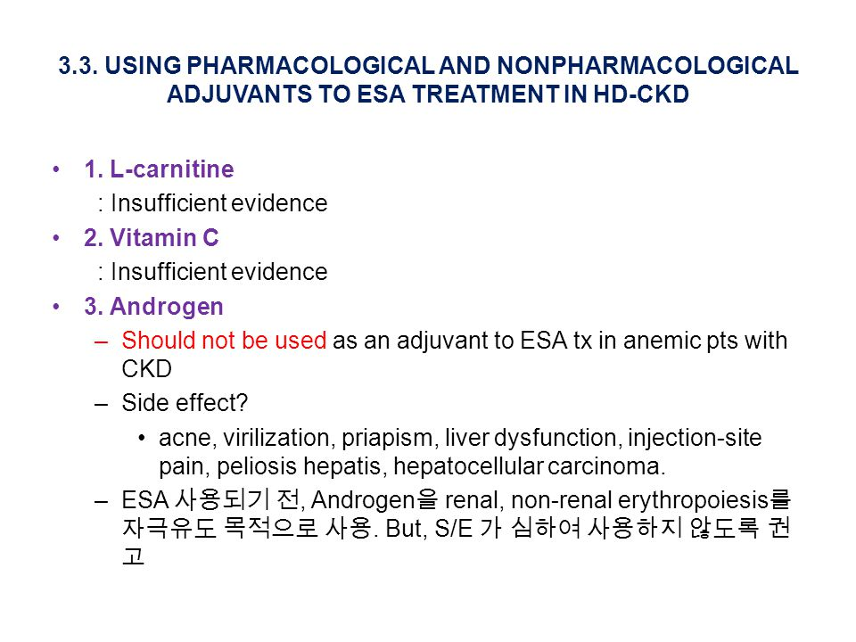 3.3.USING PHARMACOLOGICAL AND NONPHARMACOLOGICAL ADJUVANTS TO ESA TREATMENT IN HD-CKD 1.