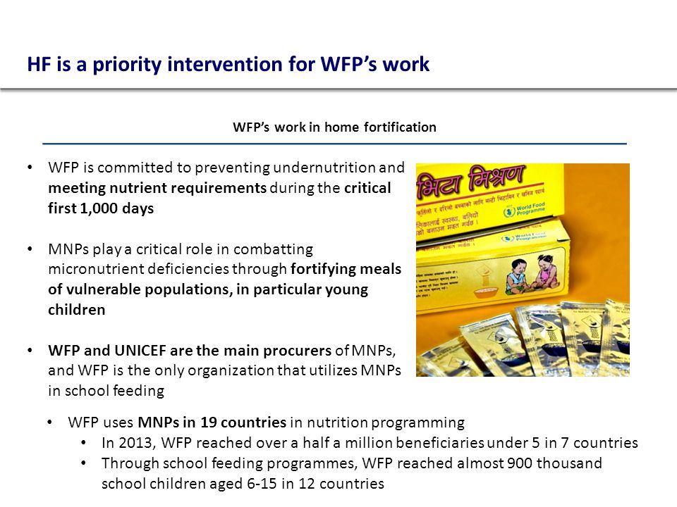 HF is a priority intervention for WFP's work WFP is committed to preventing undernutrition and meeting nutrient requirements during the critical first