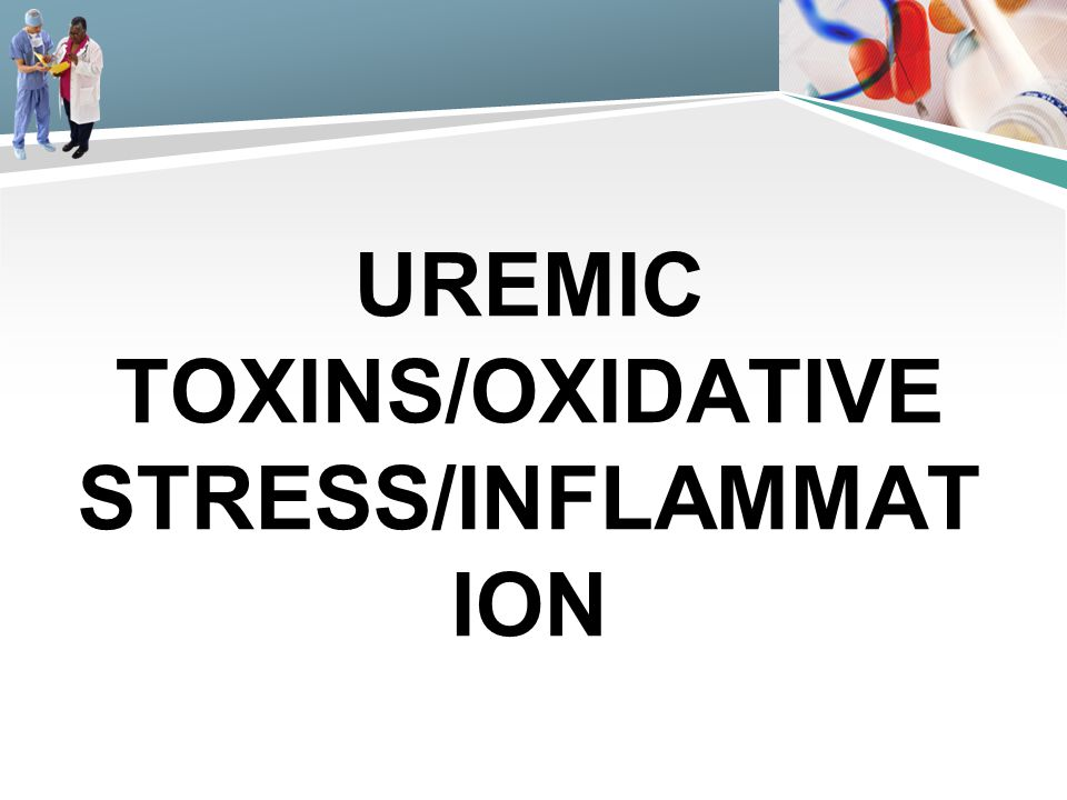 UREMIC TOXINS/OXIDATIVE STRESS/INFLAMMAT ION