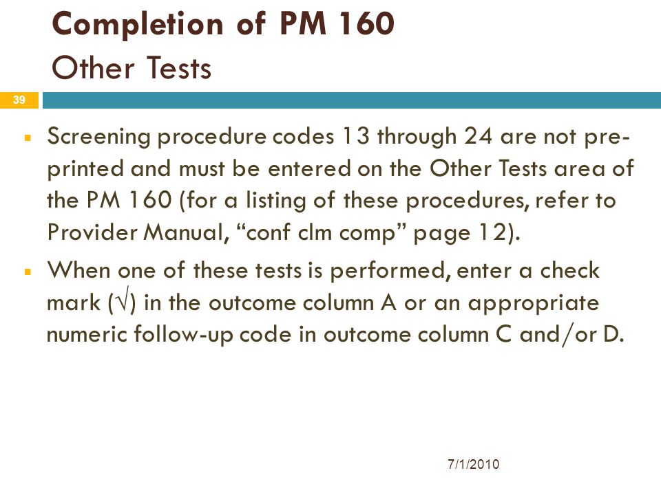 Completion of PM 160 Other Tests  Screening procedure codes 13 through 24 are not pre- printed and must be entered on the Other Tests area of the PM