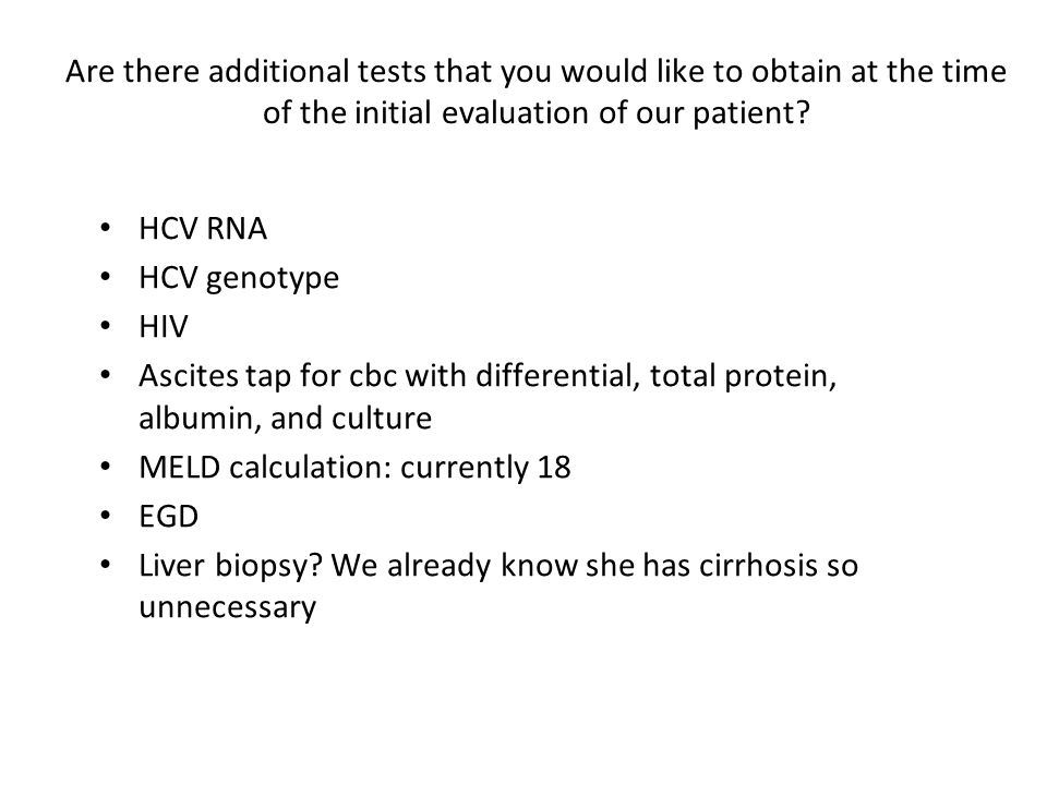 Are there additional tests that you would like to obtain at the time of the initial evaluation of our patient.