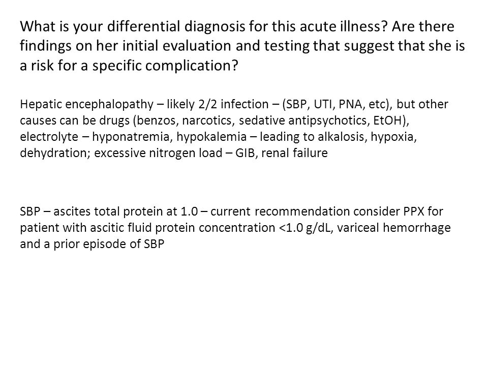 What is your differential diagnosis for this acute illness.