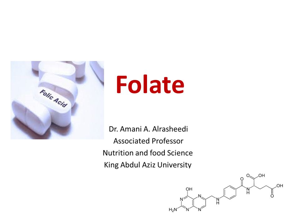 Folic acid is the term used to refer to the oxidized form of the vitamin found in fortified foods and in supplements.