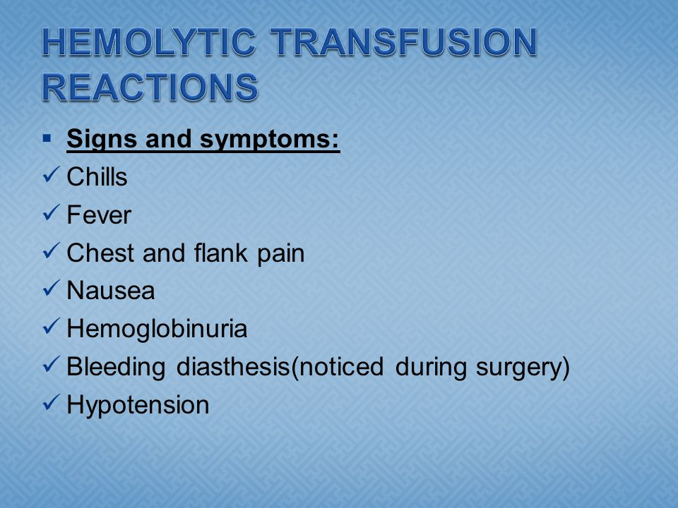 Signs and symptoms: Chills Fever Chest and flank pain Nausea Hemoglobinuria Bleeding diasthesis(noticed during surgery) Hypotension