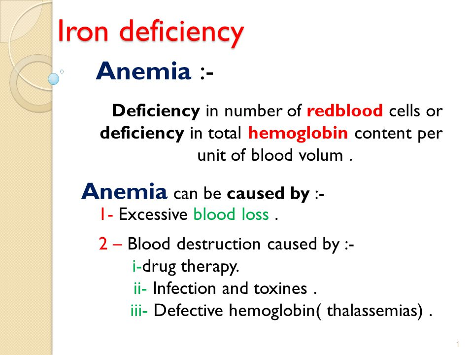 3 – Decreased blood formation can be caused by:- i- deficiencies of key materials such as :- folic acid, iron, pyridoxin ( V B6 ) coblamin (V B12 ), ii- Renal insufficiency.
