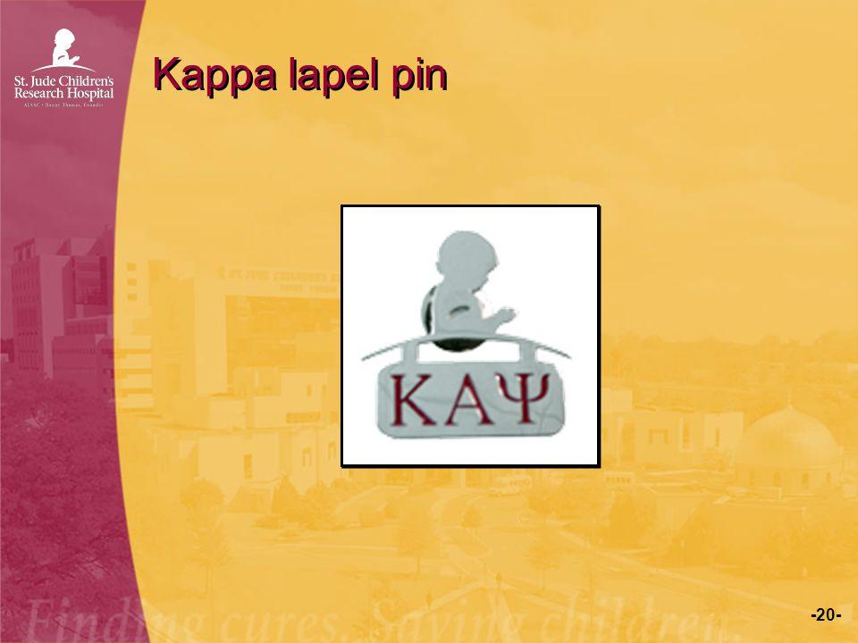 -20- Kappa lapel pin