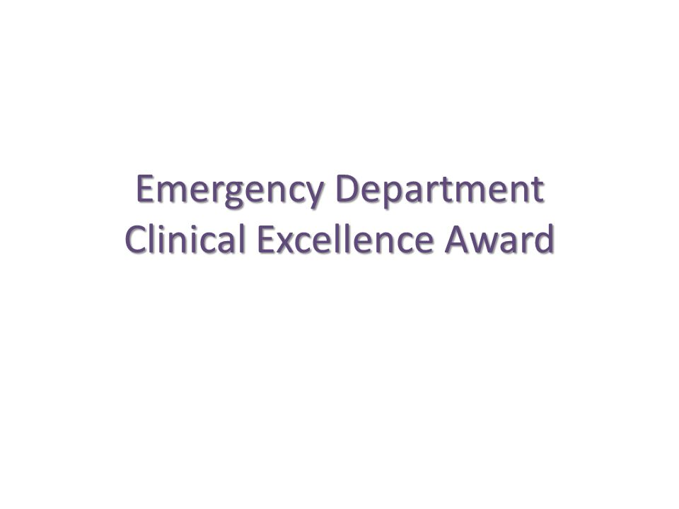 Emergency Department Clinical Excellence Award