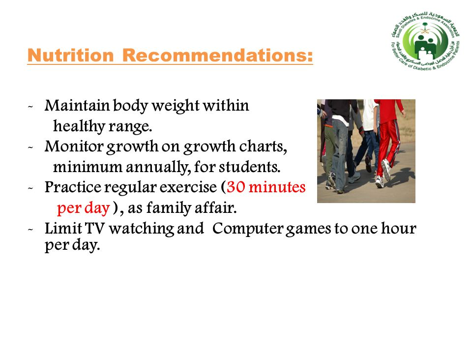 Nutrition Recommendations: -Maintain body weight within healthy range.