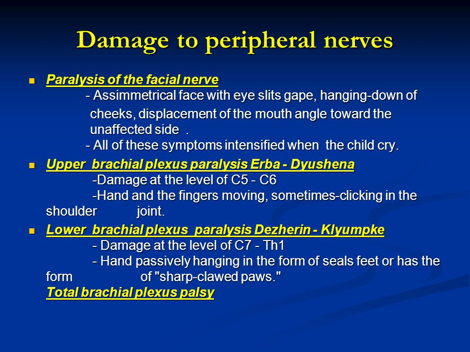 Damage to peripheral nerves Paralysis of the facial nerve - Assimmetrical face with eye slits gape, hanging-down of Paralysis of the facial nerve - Assimmetrical face with eye slits gape, hanging-down of cheeks, displacement of the mouth angle toward the unaffected side.