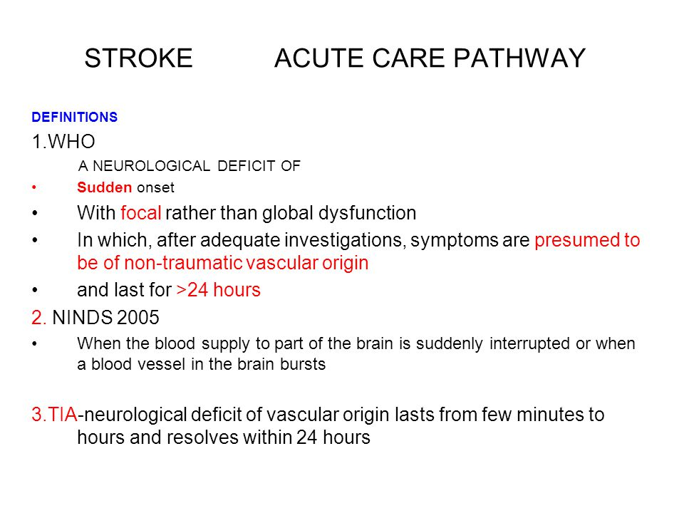 TIA People who have had a suspected TIA who are at lower risk of stroke ABCD2 score of 3 or below: should have aspirin (300 mg daily) started immediately specialist assessment and investigation as soon as possible, but definitely within 1 week of onset of symptoms measures for secondary prevention introduced as soon as the diagnosis is confirmed, including discussion of individual risk NB: People who have had a TIA but who present late (more than 1 week after their last symptom has resolved) should be treated as though they are at lower risk of stroke.