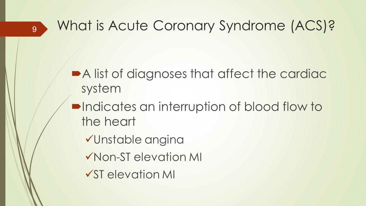 Mimics of Chest Pain  Occurrences of chest pain must be fully evaluated  Assume the worst; hope for the best  Need to consider other differential diagnosis putting the one that is most life threatening at the top of the list  Remember to not be fooled by atypical presentation of AMI 30