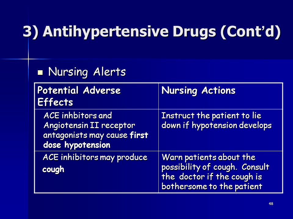 48 Nursing Alerts Nursing Alerts Potential Adverse Effects Nursing Actions ACE inhbitors and Angiotensin II receptor antagonists may cause first dose
