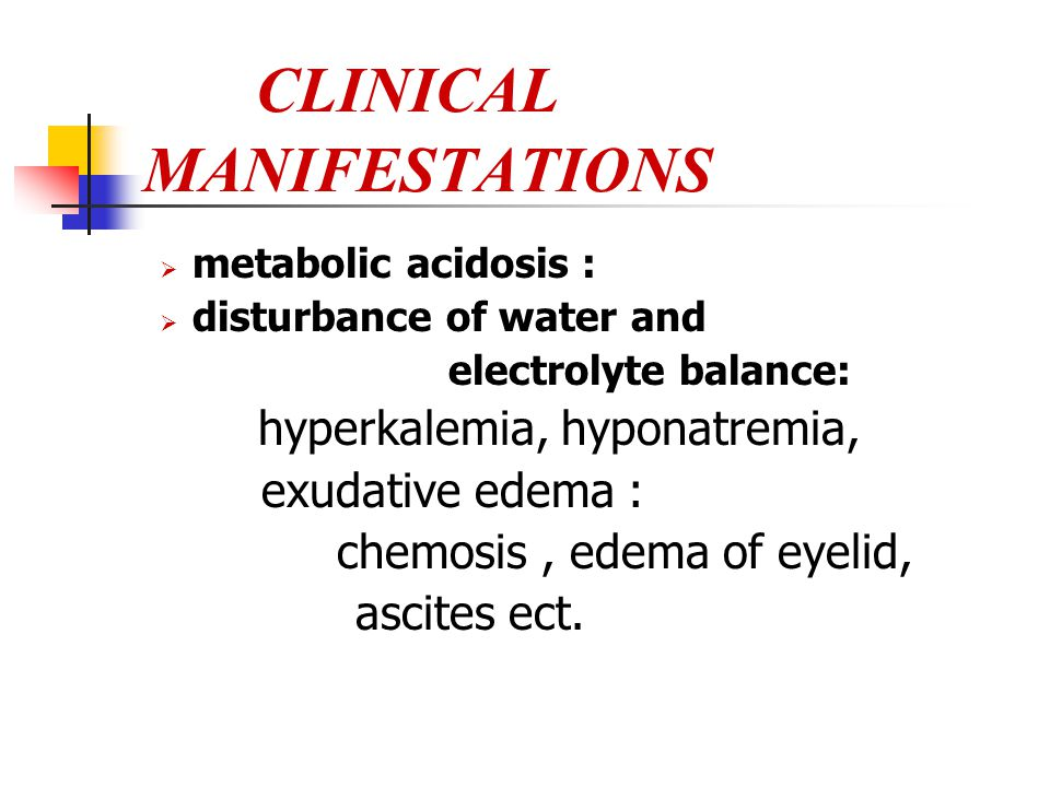 CLINICAL MANIFESTATIONS  Hemorrhage: petechiae or ecchymosis hemoptysis, hematemesis hematochezia,hematuria, even intracranial bleeding.