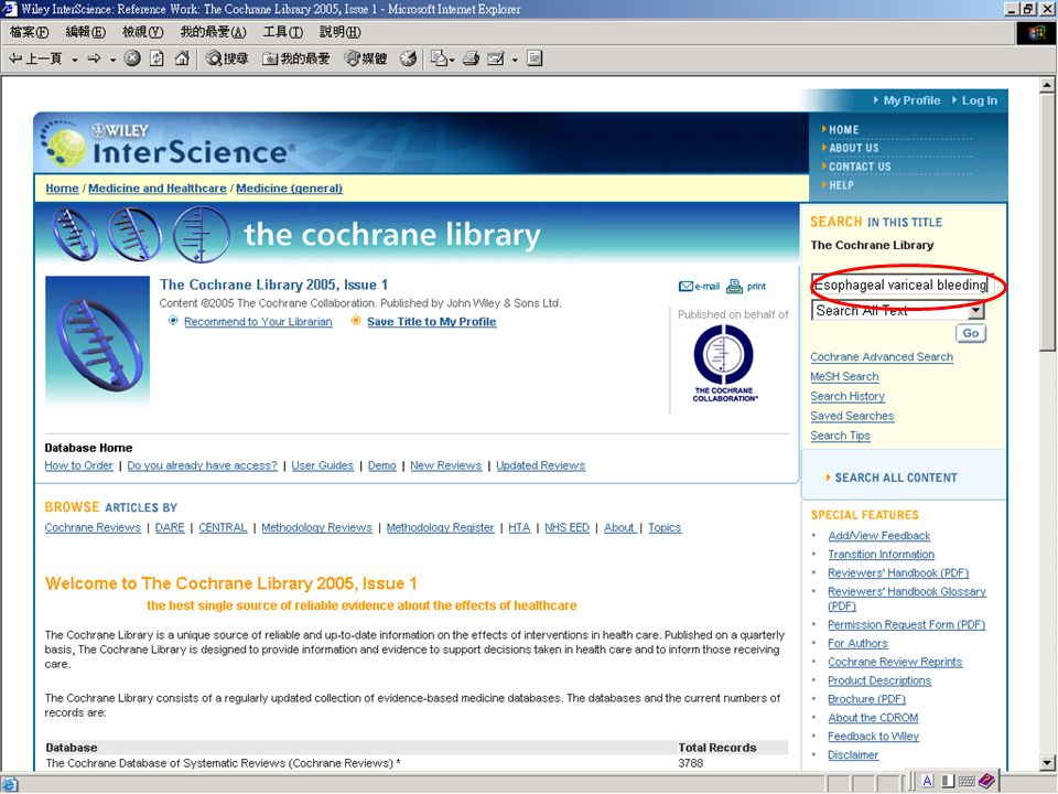 The Cochrane Database of Systematic Reviews 2003, Issue 1. ARI: 14.3%; NNH= 7