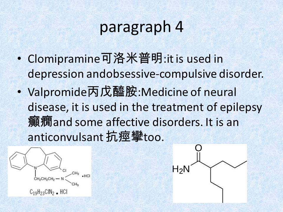 paragraph 4 Clomipramine 可洛米普明 :it is used in depression andobsessive-compulsive disorder.