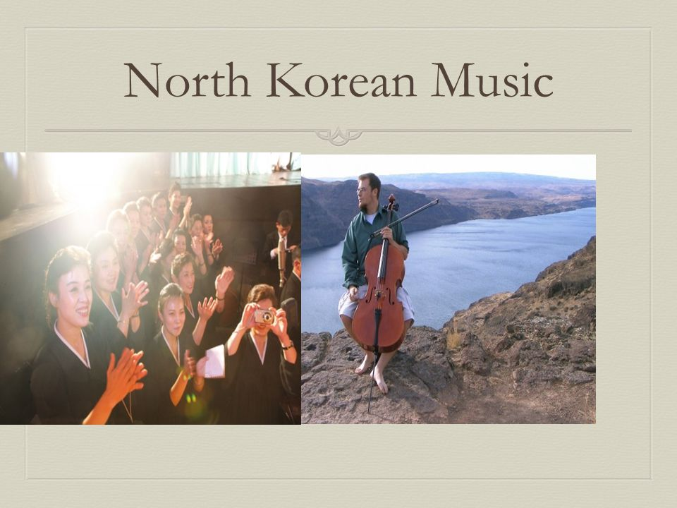 North Korean Music