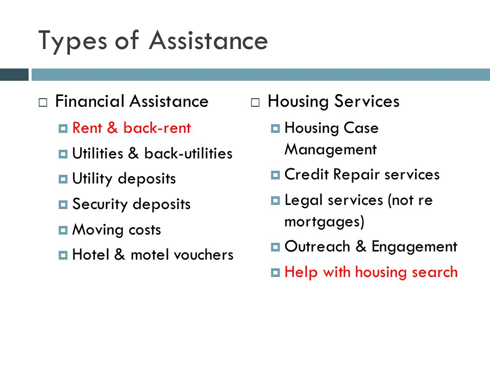 Benefit to landlords  Rent & back-rent  Help with housing search (new tenants)  Supportive services for tenants (people to help if there are problems)  Last-minute help with households at risk of eviction  Free marketing (NCHousingSearch.org)