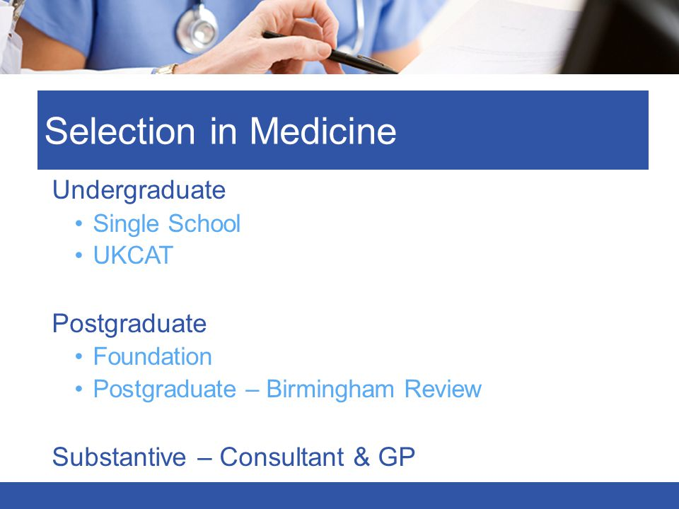 Job analysis of FY1 doctor Commitment to professionalism Coping with pressure Effective communication Learning and professional development Organisation and planning Patient focus Problem solving and decision-making Self-awareness and insight Working effectively as part of a team