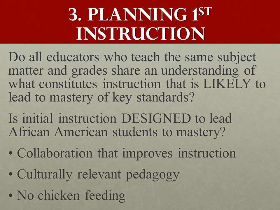 3. Planning 1 st instruction Do all educators who teach the same subject matter and grades share an understanding of what constitutes instruction that