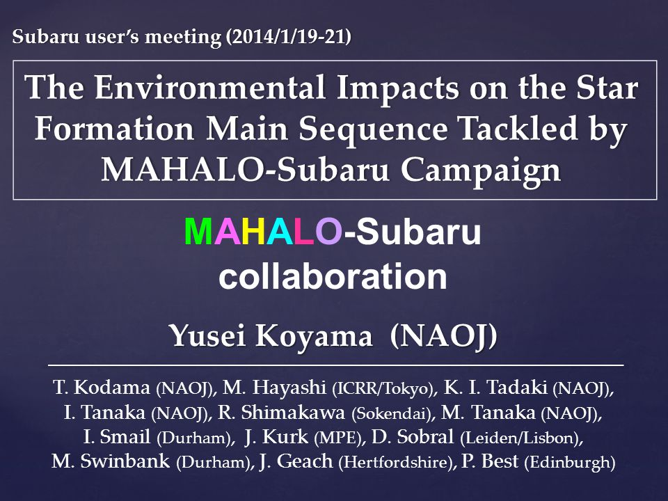 The Environmental Impacts on the Star Formation Main Sequence Tackled by MAHALO-Subaru Campaign Yusei Koyama (NAOJ) Subaru user's meeting (2014/1/19-21)Subaru user's meeting (2014/1/19-21) T.