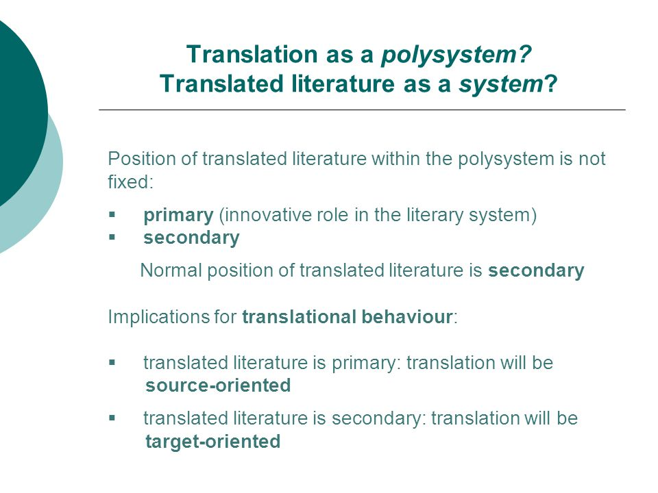 Translation as a polysystem.Translated literature as a system.