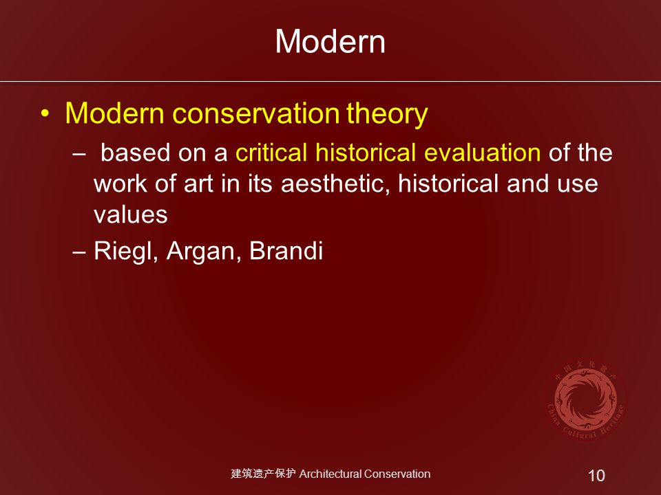 Modern Modern conservation theory – based on a critical historical evaluation of the work of art in its aesthetic, historical and use values –Riegl, Argan, Brandi 建筑遗产保护 Architectural Conservation 10