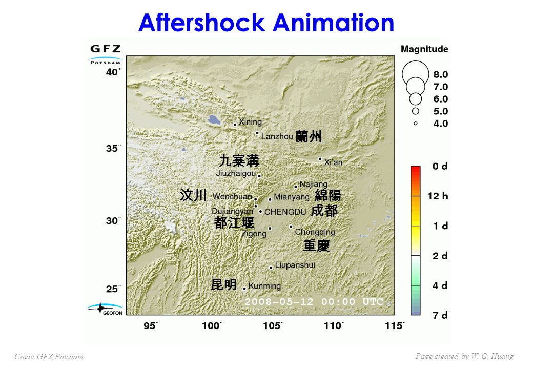 Aftershock Animation 都江堰 成都 汶川 九寨溝 重慶 綿陽 昆明 蘭州 Credit GFZ Potsdam Page created by W. G. Huang