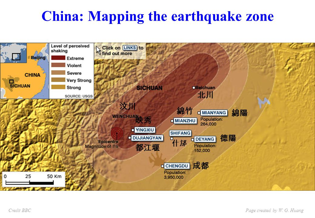 China: Mapping the earthquake zone 都江堰 成都 映秀 綿竹 北川 汶川 綿陽 德陽 什邡 Page created by W.